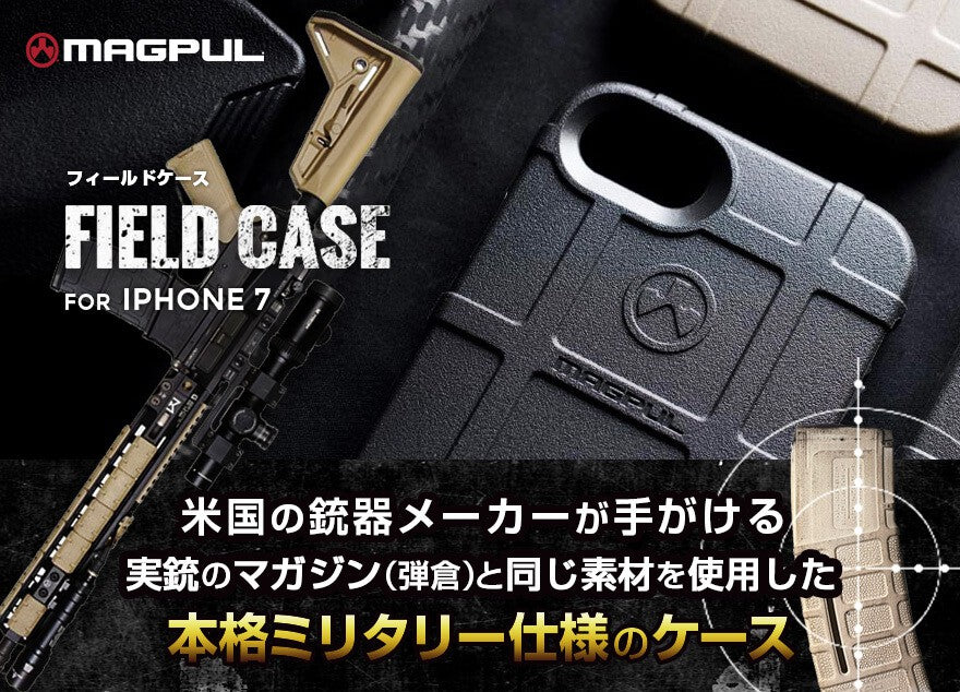 Electronics - MAGPUL - Field Case for iPhone 8 Plus/7 Plus