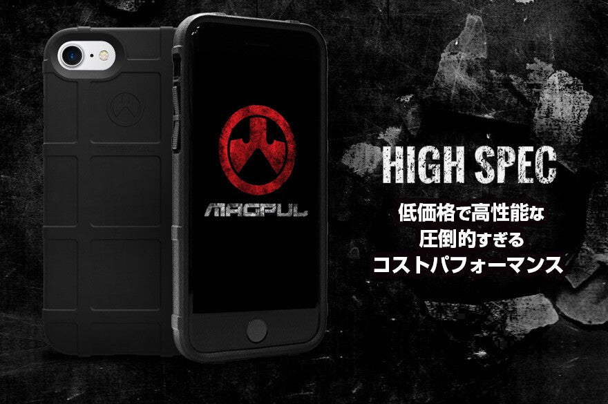 Phone - MAGPUL - Field Case for iPhone 8 Plus/7 Plus