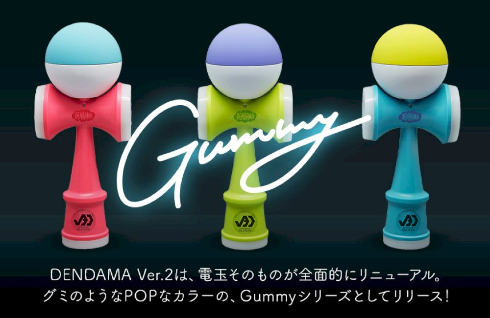 Light - DENDAMA - Gummy