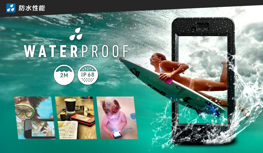 Person - LIFEPROOF - NUUD for iPhone 7 Plus