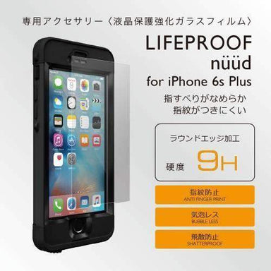 XSHELTER - ラウンドエッジ 強化ガラスフィルム for LIFEPROOF nuud for iPhone 6s Plus - FOX STORE