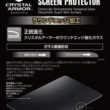 CRYSTAL ARMOR - for iPad mini with Fusso