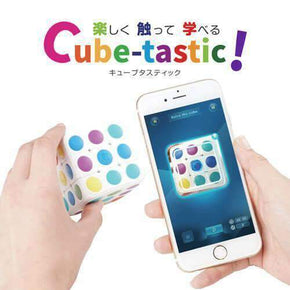 Cube-tastic! - caseplay