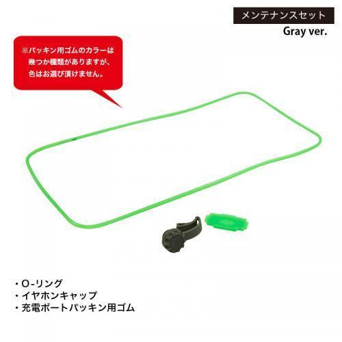 LIFEPROOF - FRE for iPhone 6 maintenance kit Black Gen1 / アクセサリー - FOX STORE