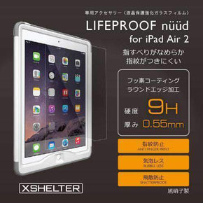 XSHELTER - for LIFEPROOF nuud for iPad Air 2 - caseplay