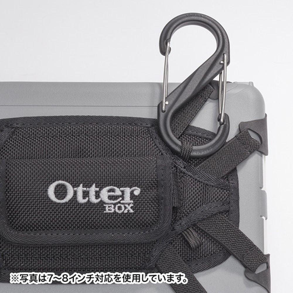 OtterBox - Utility Latch II for 10 Inch Latch II 10 inch