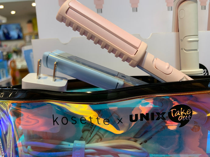 Touching Up with Kosette's USB Mini Hair Iron