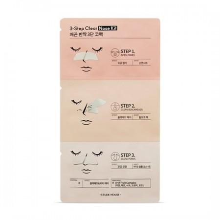 Etude House - 3-Step Clear Nose Kit - Pibu Story BTS