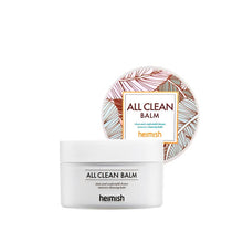 Load image into Gallery viewer, Heimish - All Clean Balm 120ml