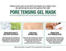 Load image into Gallery viewer, So Natural - PORE TENSING CARBONIC TIGHTENING GEL MASK - Pibu Story BTS