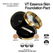Load image into Gallery viewer, VT x BTS Essence Skin Foundation Pact #21 & #23 - Pibu Story BTS