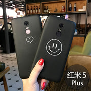 For Xiaomi Redmi 5 Plus Case Cover Cute Funny Original TPU Case For Xiaomi Redmi 5 Plus Phone Cases Black Silicone 100%