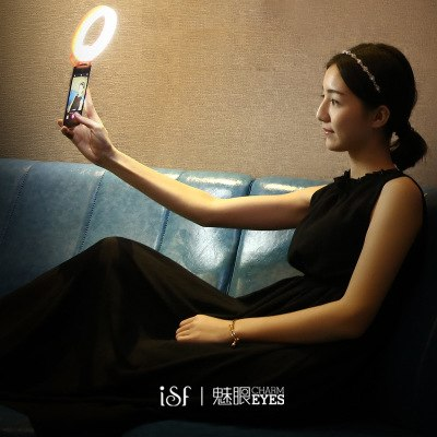 Light Flash UP Makeup Selfie Case FOR ZTE Blade L110 / A465 / A476 For ZTE Blade X5 For ZTE Blade S6 Lite Axon Mini Nubia Z9 Max