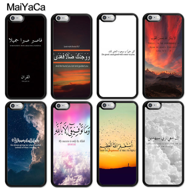 MaiYaCa Muslim Surah Ikhlas Islamic Quotes Soft TPU Phone Cases Bags For IPhone 6 6S 7 8 Plus X XR XS MAX 5S SE Back Cover Shell