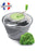 Swing Spinner - 5 Gallons / 4 To 5 Heads Of Lettuce  (Matfer Bourgeat)