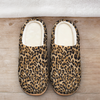 Luxury Leopard Print Winter Slipper