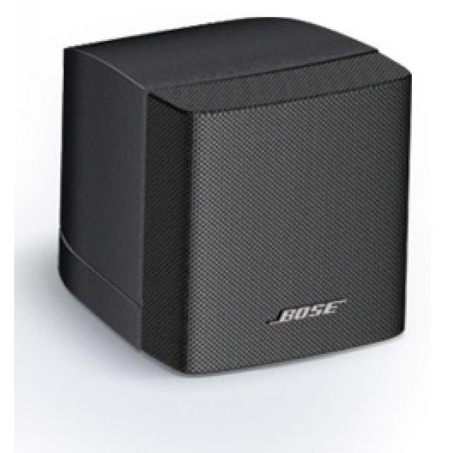 Bose Professional FreeSpace Onwall Surface Mount Satellite Speaker Pair - Best Home Theatre Systems - Audiomaxx India
