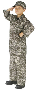 Soldier Costume Boys Costume Sm