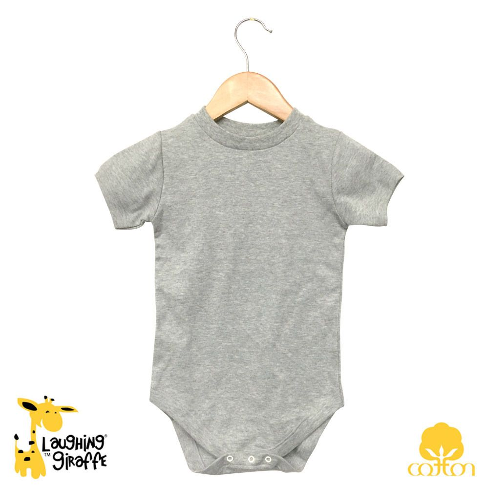 S/S Onesie Crew Neck Heather