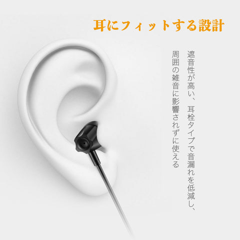 Hinagiku Lightning Headphones Earphones Earbuds Compatible iPhone 11 Pro Max iPhone X XS Max XR iPhone 8 Plus iPhone 7 Plus MFi Certified with Microphone Controller SweetFlow (Black)