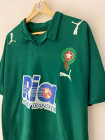 2007/08 Morocco Under 20 *Player Issue* Home Shirt #17 (L) 7.5/10