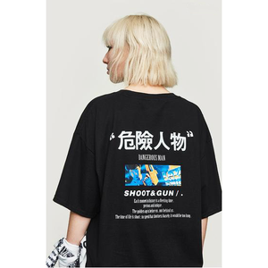 """SHOOT & GUN' HARAJUKU MENS TEE BLACK"