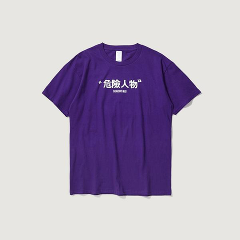 """SHOOT & GUN' HARAJUKU MENS TEE PURPLE"
