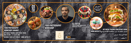 Food Photography Workshop by Ali Riffai (Arabic)