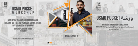 DJI Osmo Pocket Workshop by Duaij Khalifa