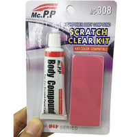 FLYJ Scratch remover