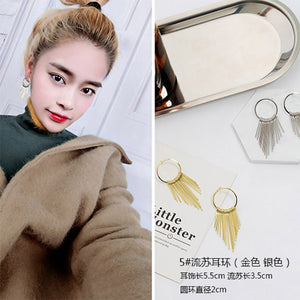 Earrings Jewelry Tassel Temperament Simple Long Paragraph Ladies Gifts Retro Exaggerated Geometric  Earrings Jewe