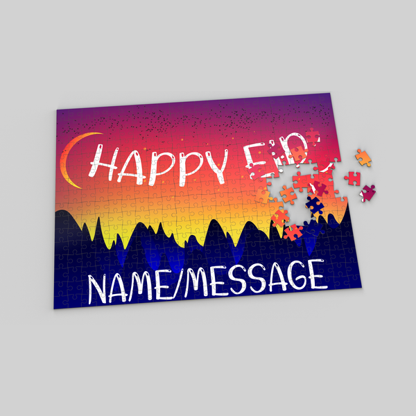 Personalised Sunset Eid Puzzle