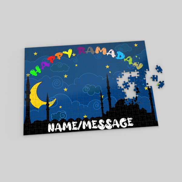 Personalised Starry Night Ramadan Puzzle