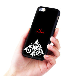 salam/peace iphone case