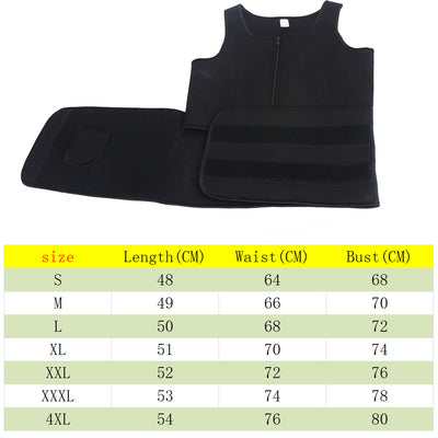 Body Sweat Vest - Body Shaper