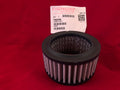 Speedaire - P05050A Intake Filter Element -P05050A