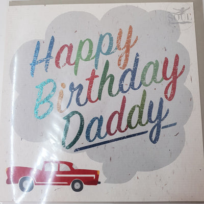 'Happy Birthday Daddy' Greetings Card