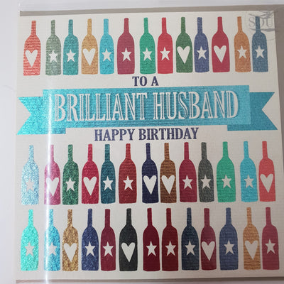 'Brilliant Husband Happy Birthday' Greetings Card