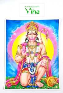 Shree Hanuman Photo