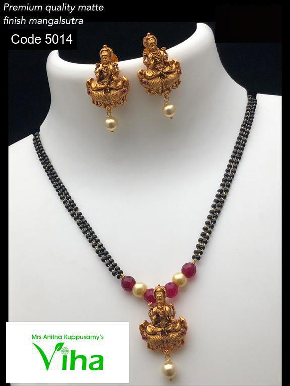 Lakshmi Black Beads Neck  Set