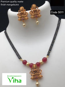 Black Beads Neck Set