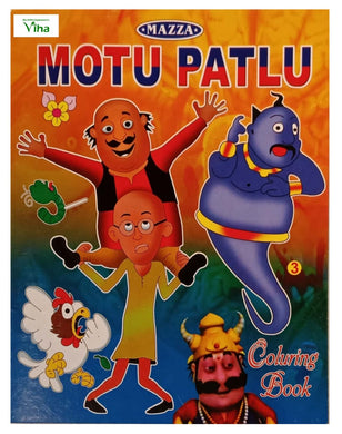 CHILDREN COLOURING BOOK (MOTU PALTU)