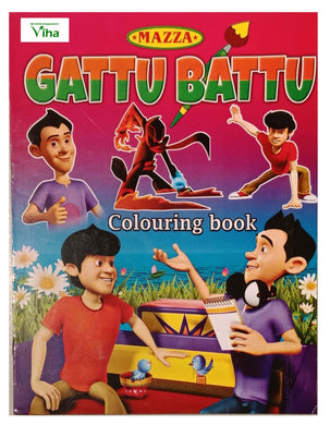 COLOURING BOOK FOR CHILDREN(Gattu Battu)