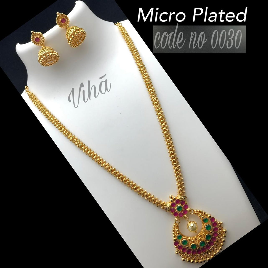 Micro Plated Neck Set