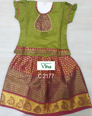 Ready Made Pavadai set with Sleeves for 1 year children / 1 வயது குழந்தைகளுக்கான பட்டுப் பாவாடை