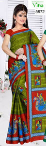 Cotton Saree (inclusive of all taxes)