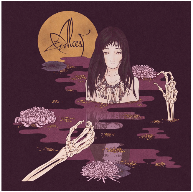 LP- Alcest Kodame