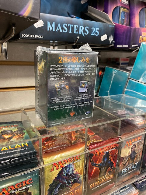 Japanese Magic the Gathering CCG: Double Masters VIP Edition (1)