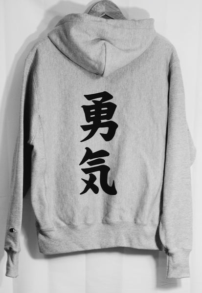 """Courage"" Kanji Pullover"