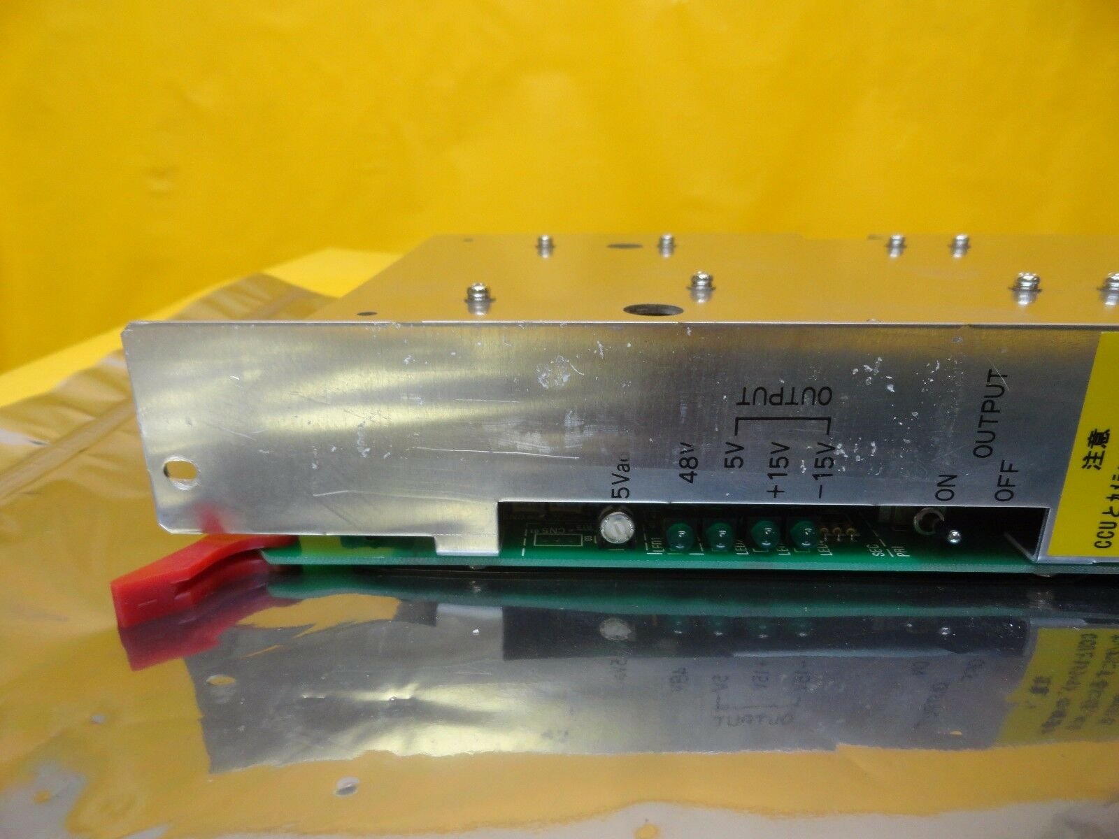 Nikon 4S001-061 Power Supply Board PCB PW-NB NSR-S204B Step-and-Repeat Used